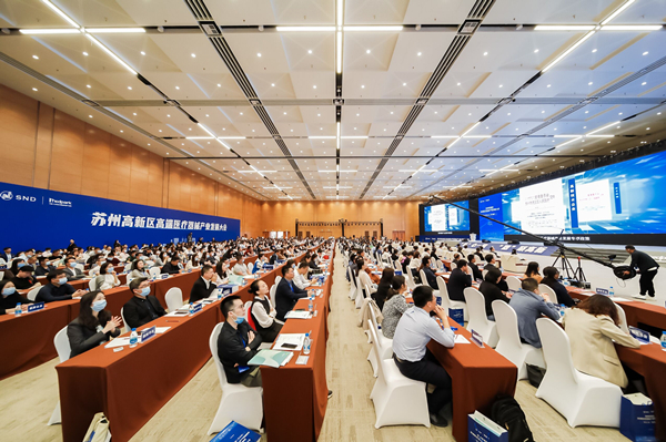 苏州高新区发布高端医疗器械及生物医药产业链高质量发展三年行动计划