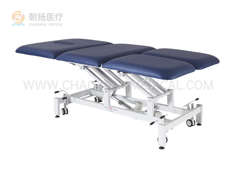 电动多功能理疗床 CY-C104W