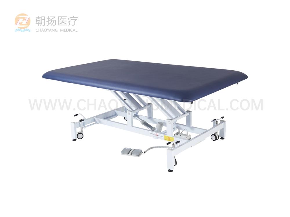 电动多功能理疗床 CY-C105W