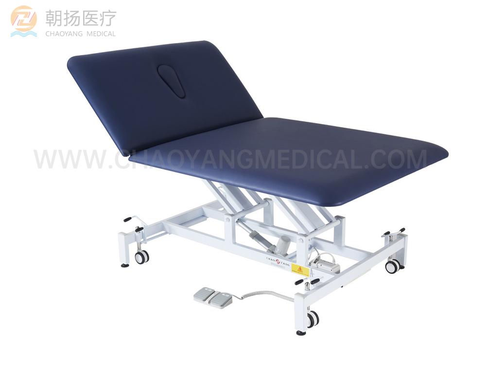 电动多功能理疗床 CY-C107W