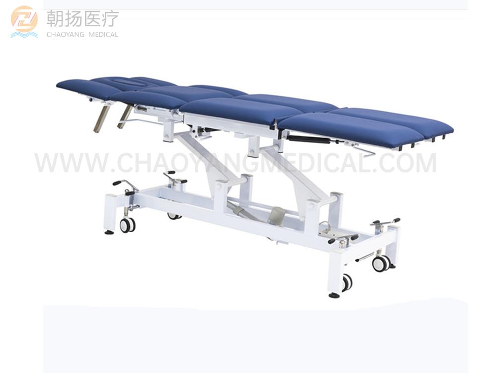 多功能电动床 CY-C119