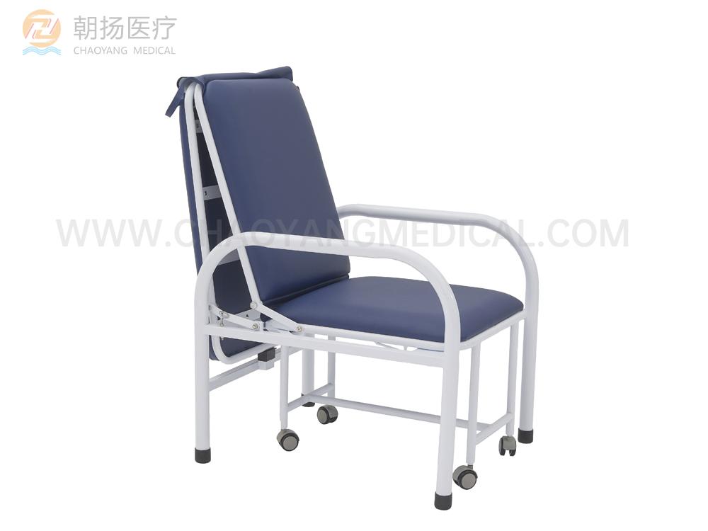 Hospital Foldable Accompany Chair CY-H803
