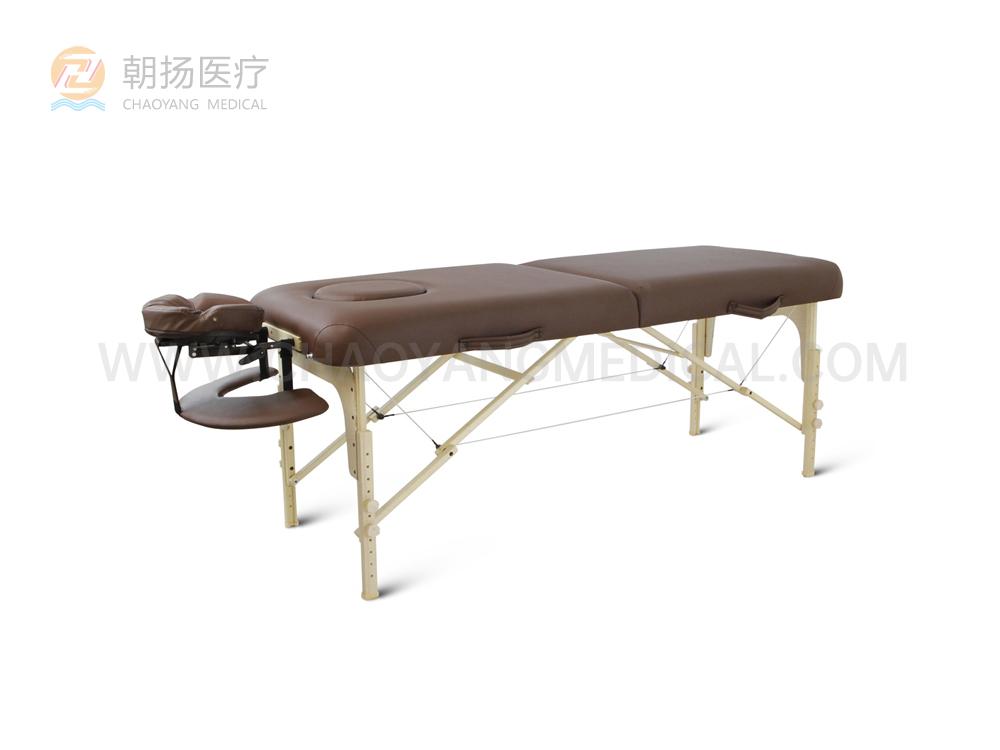 便携式木制按摩床CY-C120
